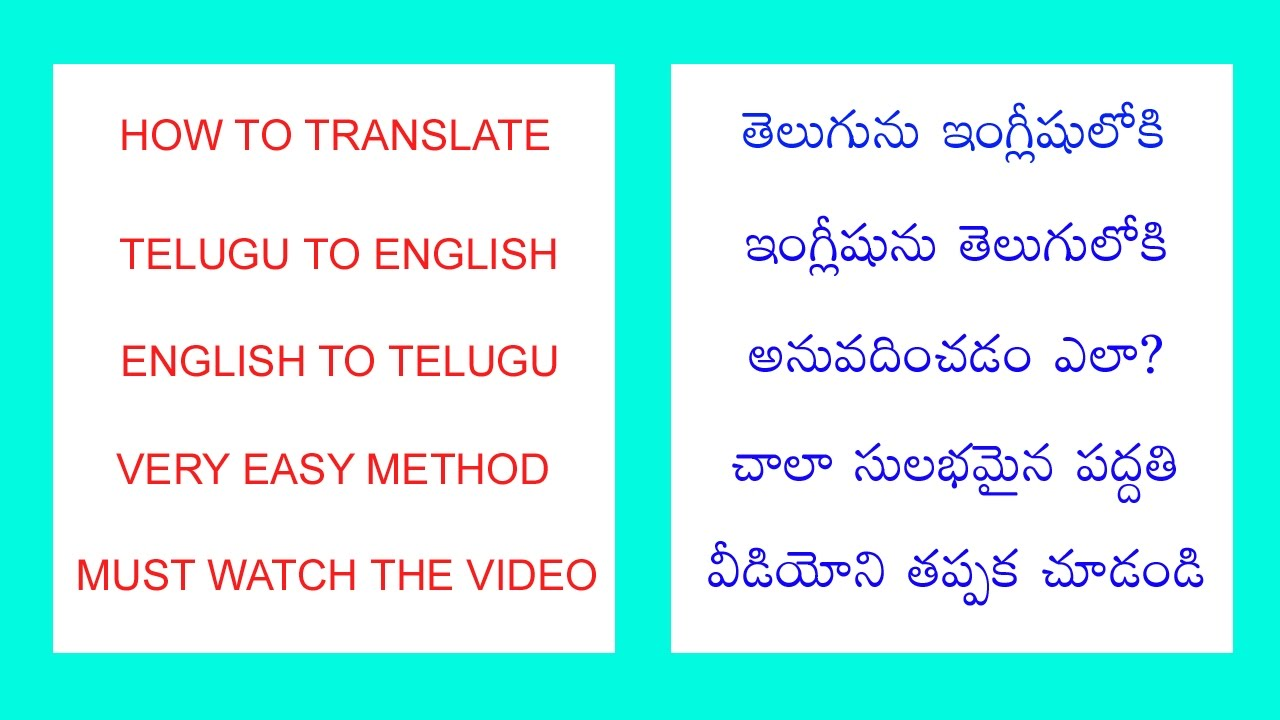 Online English To Telugu Converter - Write Your Post